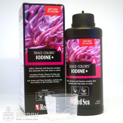 Red Sea Coral Colors A (Jod/Halogene) 500ml
