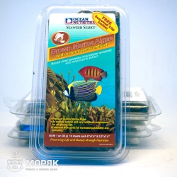 Brown Marine Algae (коричневые водоросли с клипсой)